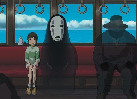 chihiro train